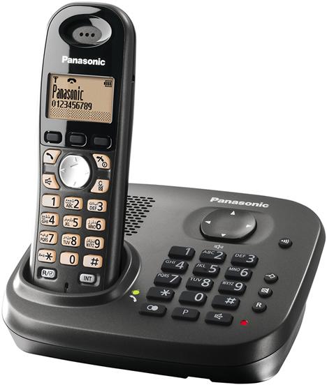 Comprar Telefono inalambrico KX-TG7331