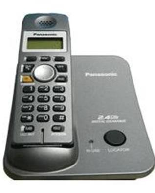 Comprar Telefono inalambrico KX-tg3520LAB