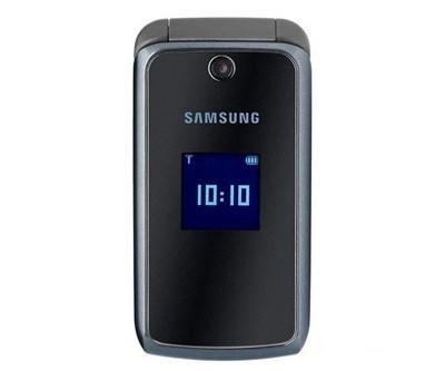 Comprar Telefono Samsung M310