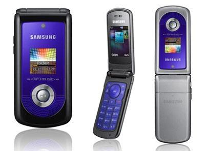 Comprar Telefono móvil GTM2310-SAMSUNG