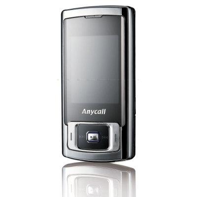 Comprar Telefono móvil SGH-F268
