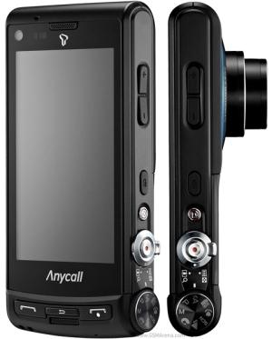 Comprar Telefono móvil Samsung W880