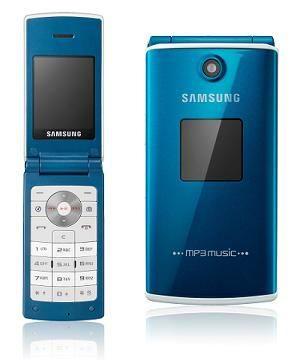 Comprar Telefono celular Samsung E215