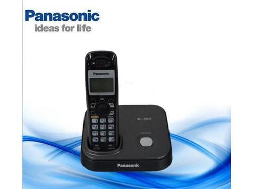 Comprar Telefono inalambrico KX-TG93