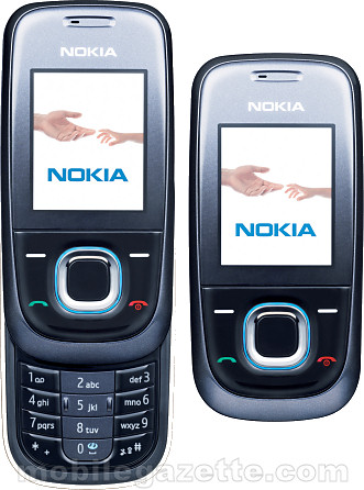 Comprar Telefono móvil Nokia 2680 Slide