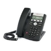 Comprar Teléfono-IP 1027