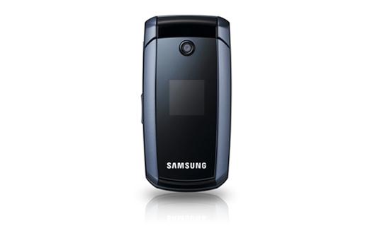 Comprar Telefono móvil Samsung J400