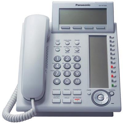 Comprar Teléfono-IP PANASONIC KX-NT366 NE BLANCO