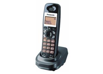 Comprar Telefono inalambrico KX-TGA931MET