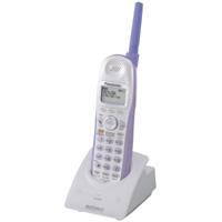 Comprar Telefono inalambrico Panasonic para t