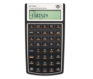 Comprar Calculadora HP 10BII BUSINESS