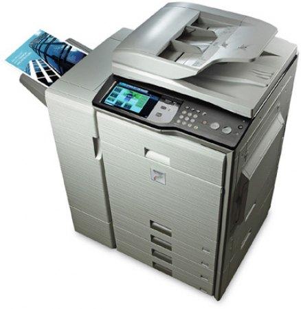 Comprar Fotocopiadora MX-DE12