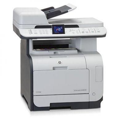 Comprar Multifuncional HP CM2320NF