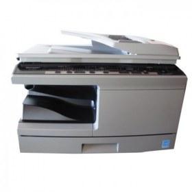 Comprar Multifuncionales Sharp AL-2041