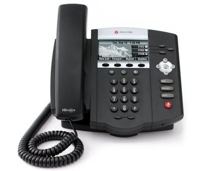 Comprar Teléfono-IP IP450