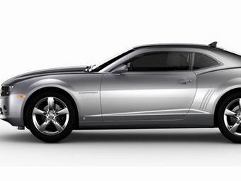 Comprar Automovile Chevrolet Camaro