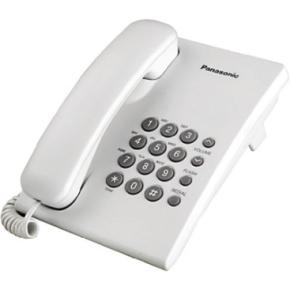 Comprar Panasonic KX-TS100