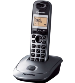 Comprar Panasonic KX-TG2511SPM
