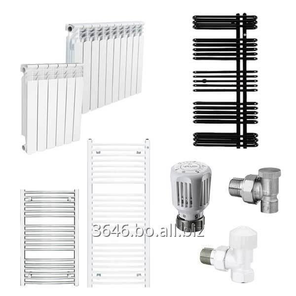 Comprar Sistemas de calefacción
