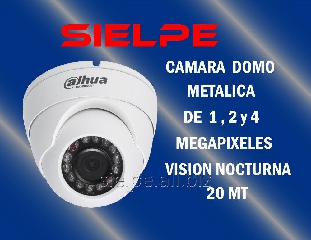 Comprar CAMARA DE VIGILANCIA Y SEGURIDAD HDW1200MN-HDW1000RN-MN DAHUA