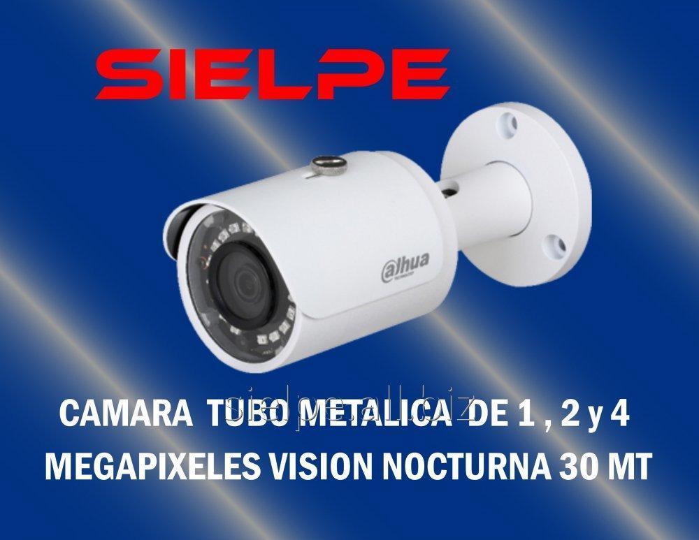 Comprar CAMARA DE SEGURIDAD Y VIGILANCIA HFW1200 - 1000 SN