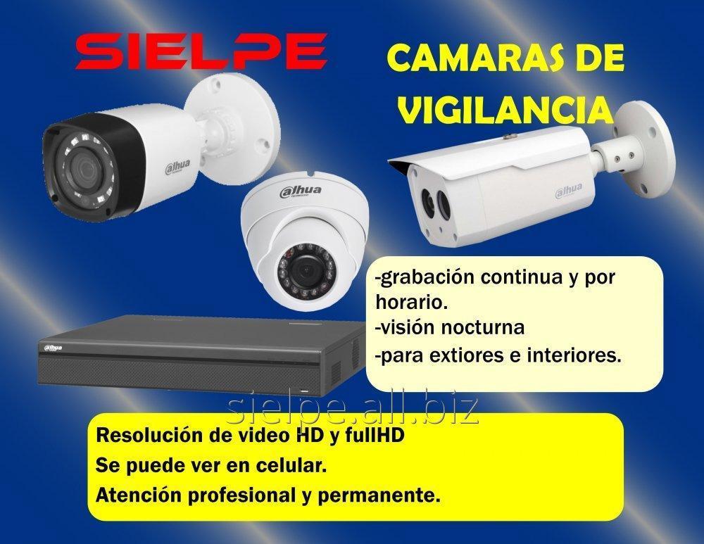 Comprar KIT DE CAMARAS 720P 1 MEGAPIXEL HDW1100BN-1200DN