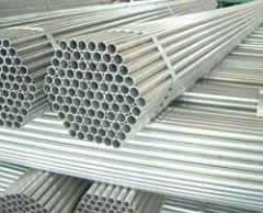 Tubos de acero galvanizados