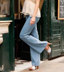Pantalon largo vaquero jeans mujer de tiro bajo