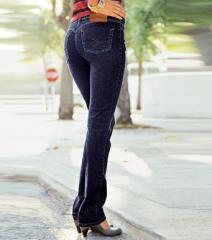 Pantalon vaquero jeans mujer elastico tiro alto