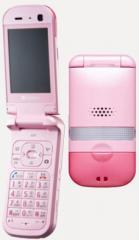 Telefono móvil Toshiba 820T