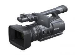 Camara Video Filmadora Profesional Sony hdr-fx1000