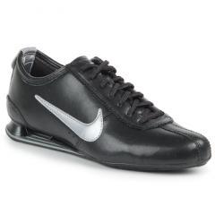 Nike Shox Rivalry Bg