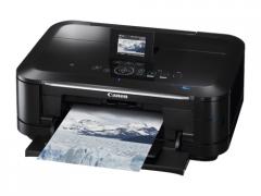 Impresora Pixma MG5210