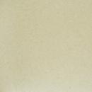 Pisos y Revestimientos Platinum - Bukxi Beige