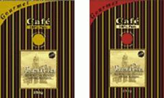 Café Tostado Mercado Interno - Café Gourmet