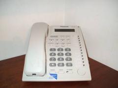 Central Telefono