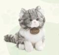 Peluche gato gris Russ Berrie